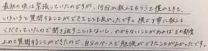 旭川高等看護学院合格★家庭教師・個別教室のトライ旭川札幌
