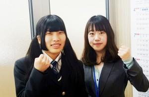 酪農学園大学合格☆家庭教師&個別教室のトライ札幌