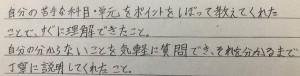 札幌北高校 合格☆家庭教師&個別教室のトライ札幌  (2)