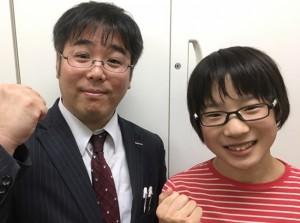 立命館慶祥中学校SPコース合格☆家庭教師&個別教室のトライ