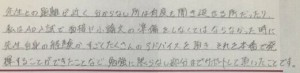 千歳科学技術大学合格2020●家庭教師のトライ札幌0120₋555₋202