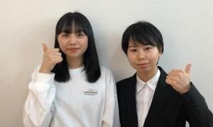 札幌西高校合格☆家庭教師のトライ北海道校:0120₋555₋202
