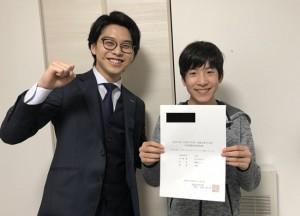 【2021合格体験談】札幌光星中学校受験対策といえば・・・☆家庭教師のトライ札幌:0120₋555₋202