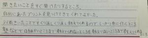 札幌光星中学受験対策といえば・・・☆家庭教師のトライ札幌:0120₋555₋202